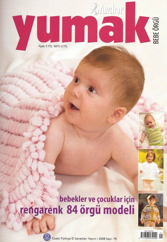 Журналы по вязанию для детских i 970